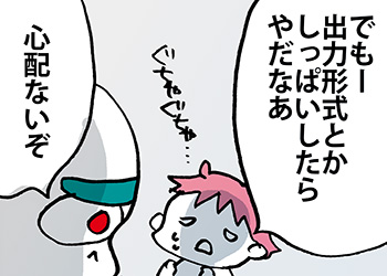 2013-09-27_015