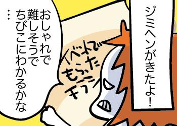 DS_2016-06-26 2-01