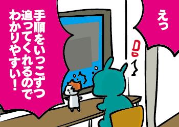 DS_2016-06-26 2-03