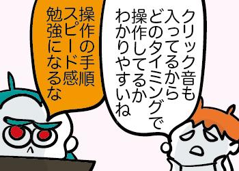 DS_2016-06-26 2-05