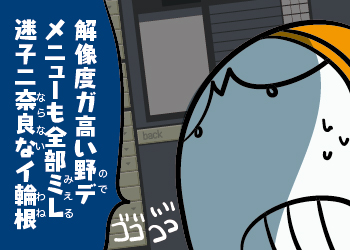 DS_2016-06-26 2-07