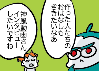 DS_2016-06-26 2-09