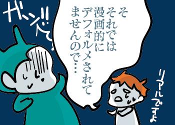 DS_2016-06-26 2-12